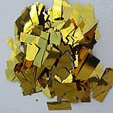 Золотое конфетти для золотого шоу и праздника, фото 3