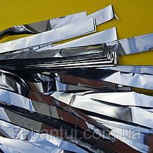 Серебряные ленты для бумажного и серебряного шоу, серпантин шоу