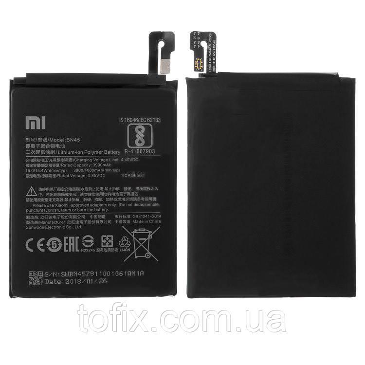 Аккумулятор (АКБ, батарея) BN45 для Xiaomi Redmi Note 5, 4000 mAh, оригинал