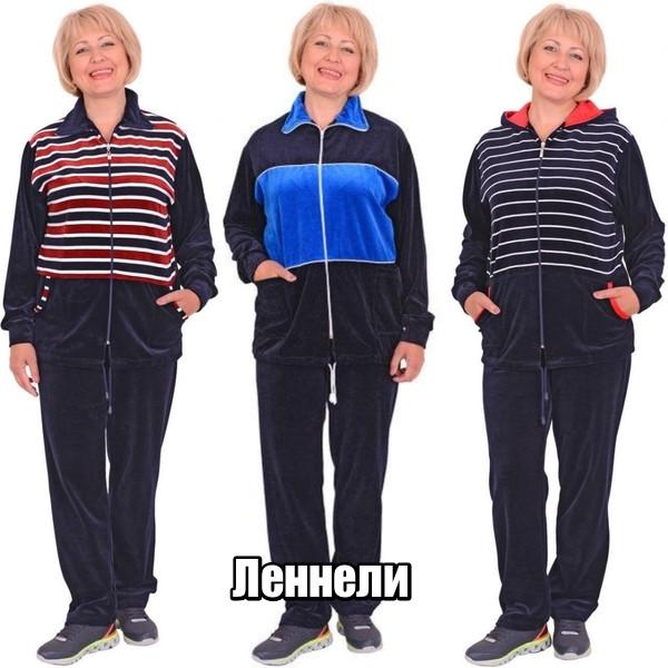 Женский велюровый спортивный костюм больших размеров 44-64 р-р