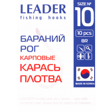 Крючок Leader Бараний рог BN 2