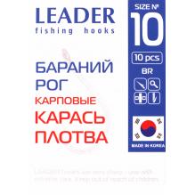 Крючок Leader Бараний рог BN 10, фото 2