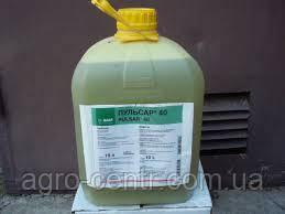Гербицид Пульсар® 40 для сои и гроха
