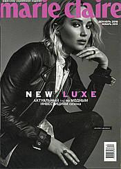 Женский журнал Мари Клер Украина Marie Claire UA выпуск №12 (115) декабрь-январь 2018-2019