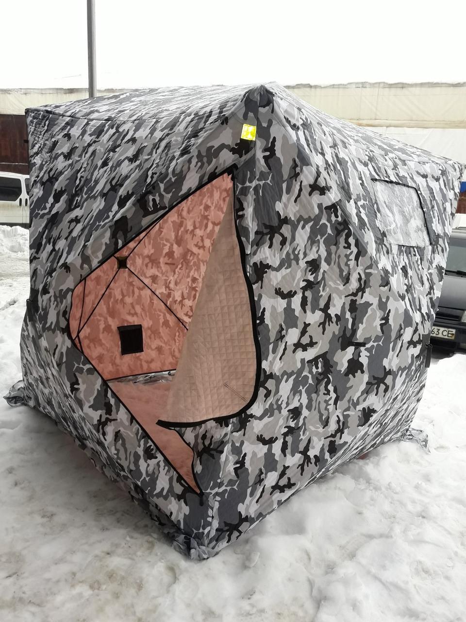 Палатка зимняя трехслойная куб 3 200 * 200 * 215 камуфляж утепленная
