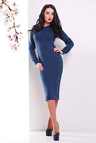 Платье вязаное цвет джинс размер универсальный 44-48