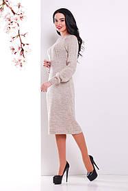 Жіноча в'язана сукня нижче колін колір капучіно