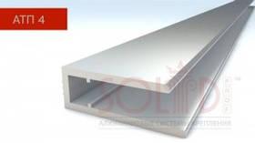 Алюмінієвий торцевий профіль АПТ - 4мм ТМ SOLIDPROF