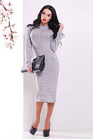 Женское вязаное платье ниже колен темно серое