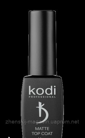 Kodi Matte Top Coat (матовый топ), 8 мл