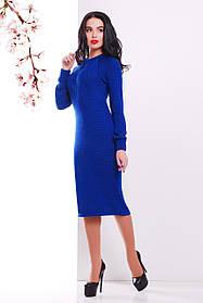 Жіноча в'язана сукня нижче колін кольору електрик синє