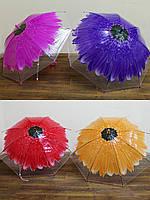 Детский зонтик Цветок