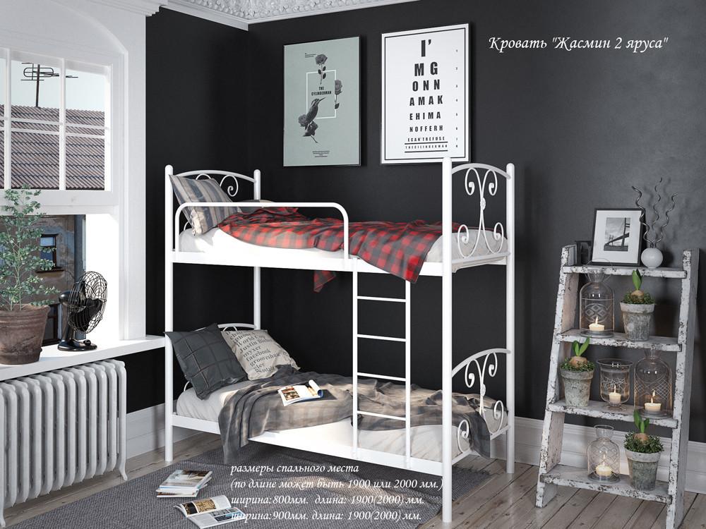 """Кровать двухъярусная """"Жасмин"""" производитель фабрика мебели """"TENERO"""""""