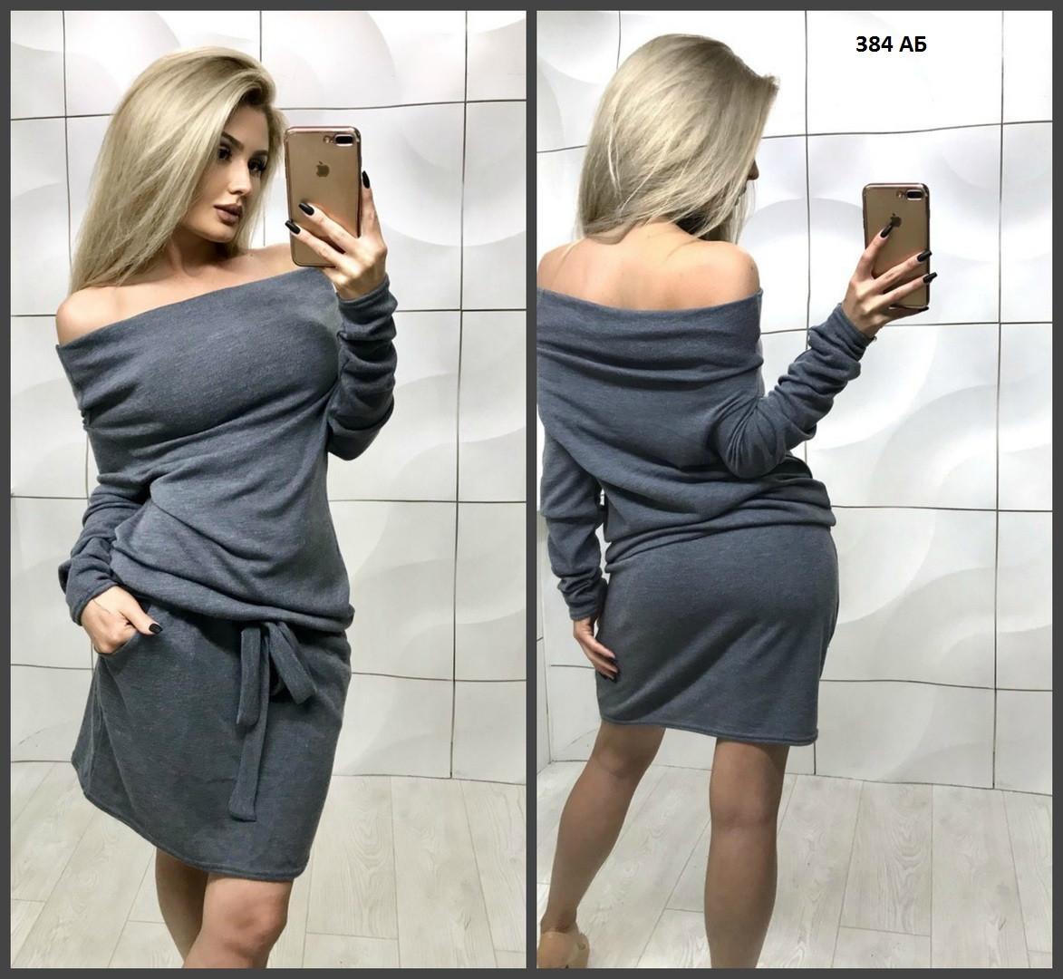Теплое женское платье 384 АБ