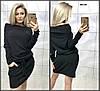 Теплое женское платье 384 АБ, фото 2