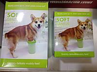 Лапамойка для больших пород собак