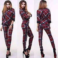 Костюм женский кофта+штаны (42-48 норма) Украина- от 4 штук