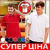 Мужская поло рубашка 100% хлопок с серыми пуговками, фото 2