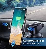 BASEUS - Держатель смартфона с функцией беспроводной зарядки , фото 1