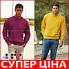 Мужская мягкая и теплая кофта свитер , фото 2