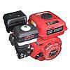 Бензиновый двигатель Булат BТ170F-L (HONDA GX210) (редуктор 1/2, 7.5л.с., шпонка)
