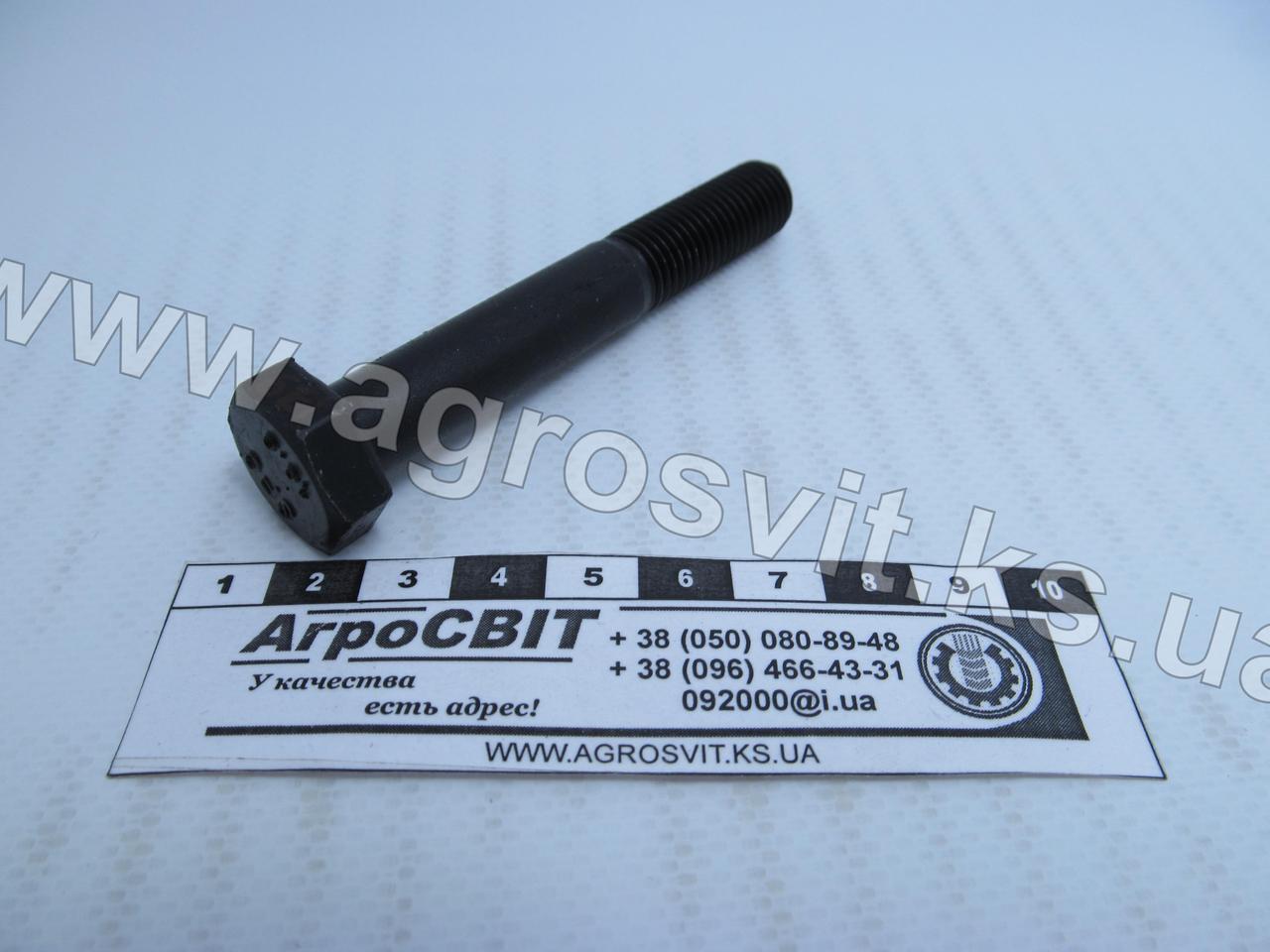 Болт М12х1,25х80; стандарт DIN 961, класс прочности 10.9