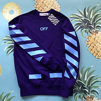 Свитшот OFF WHITE Purple Blue • Молодежный шмот • Оригинальный принт • Топ бирки