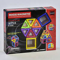 Конструктор магнитный Magic Magnetic JH 6863, 30 деталей, фото 1
