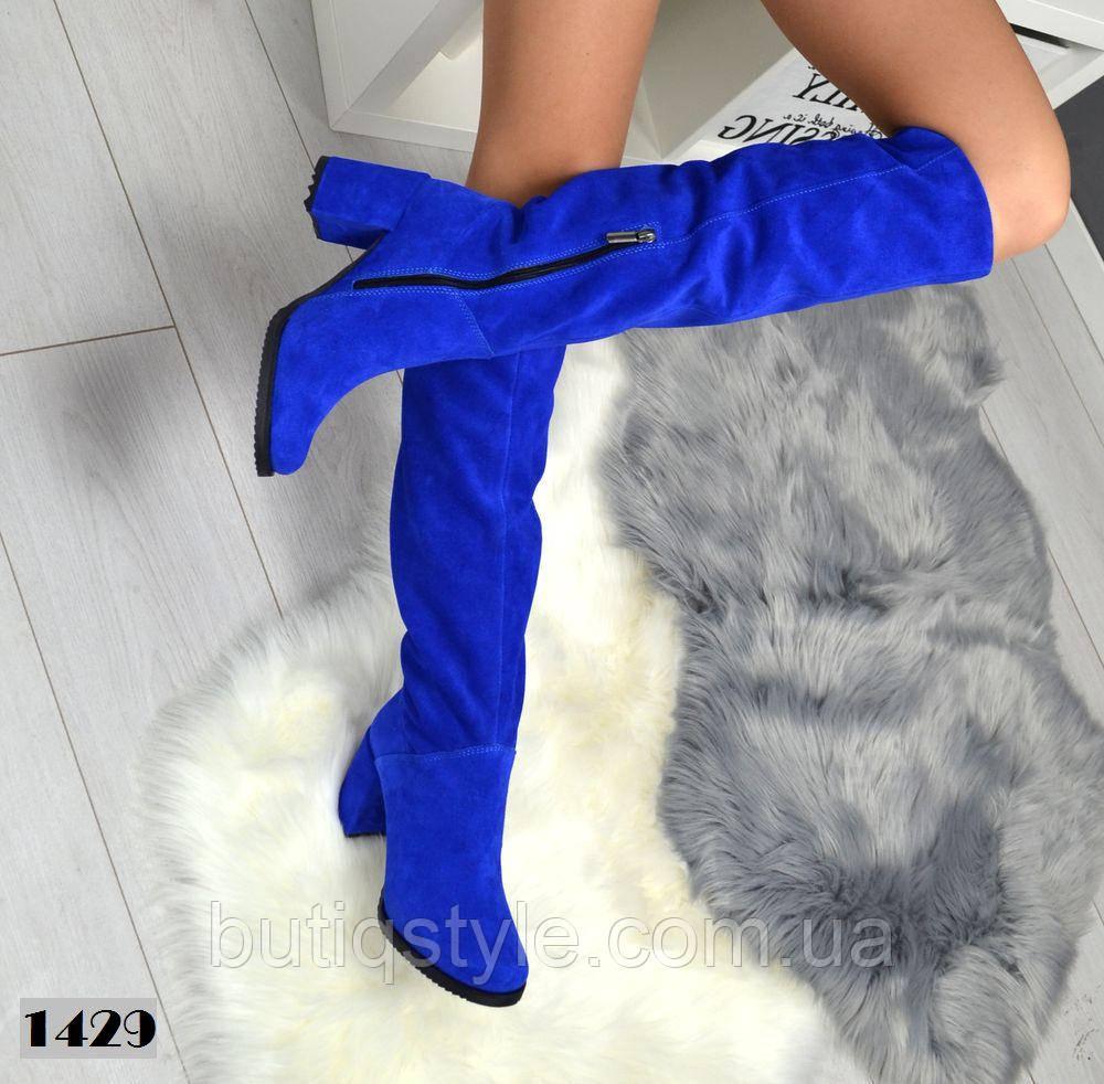 Демисезонные женские ботфорты на широком каблуке электрик натуральная замша