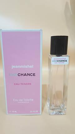 Love CHANCE eau TENDRE  JEANMISHEL eau de toilette  60 ml, фото 2