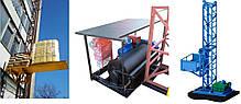 Н-73 метров, г/п 500 кг. Строительный подъёмник секционный с выкатной платформой для отделочных работ. , фото 3