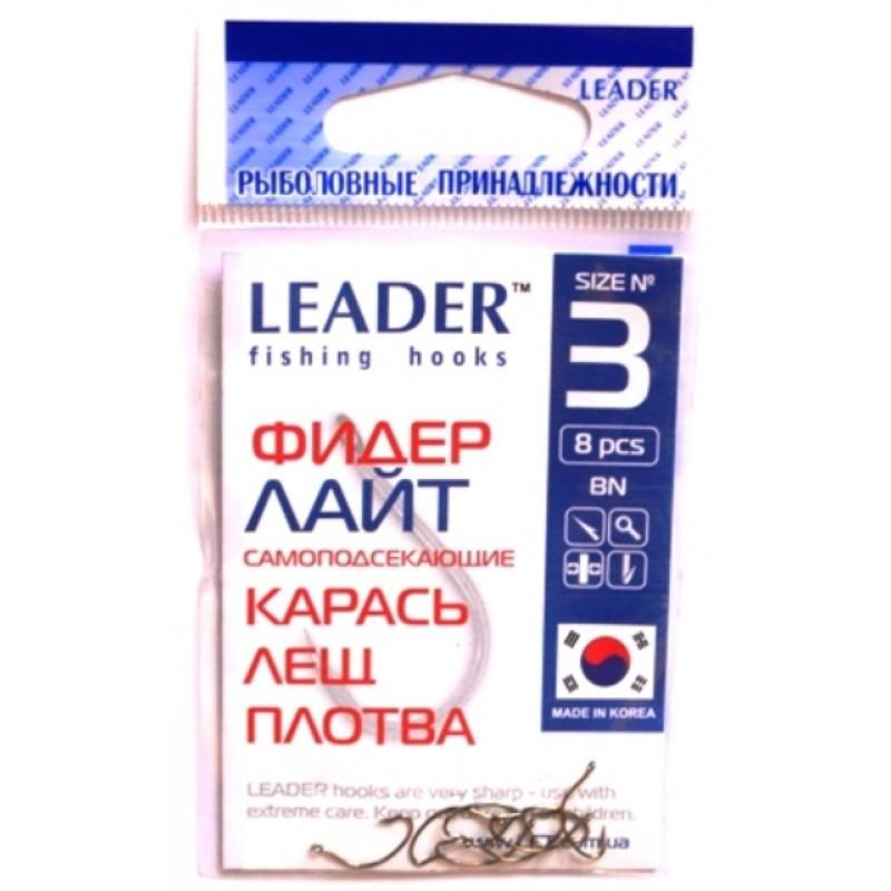 Крючок Leader Feeder лайт BRN 5