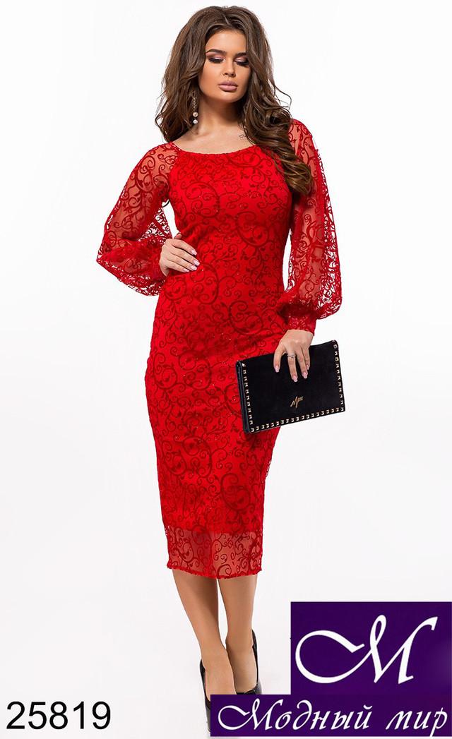 b7be9194e2b Красное вечернее платье ниже колена (р. 42