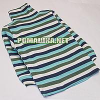 Детский гольф р. 98 в рубчик с начесом ткань РУБЧИК 100% хлопок 3961 Зеленый А