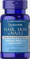 Puritan's Pride Hair, Skin & Nails One Per Day Formula 30 капсул. Витамины для женщин.