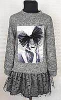 Модное стильное теплое детское платье для девочки Лицо с бантом темно-серое 122,128,134,140см ангора