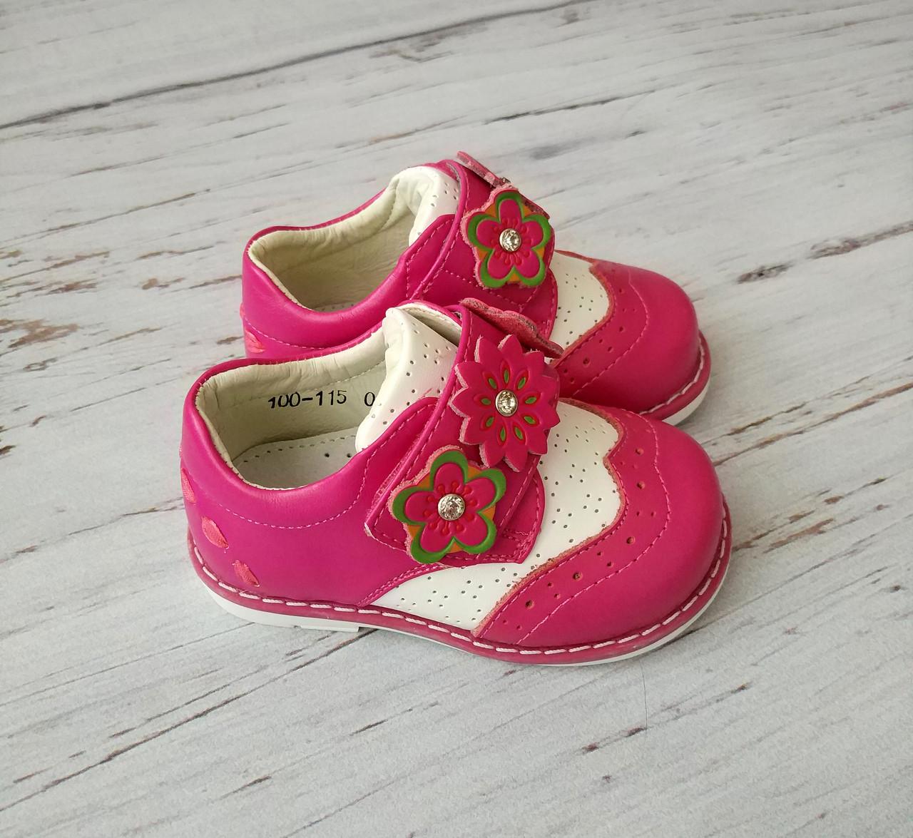 Туфли для девочек ортопедические розовые