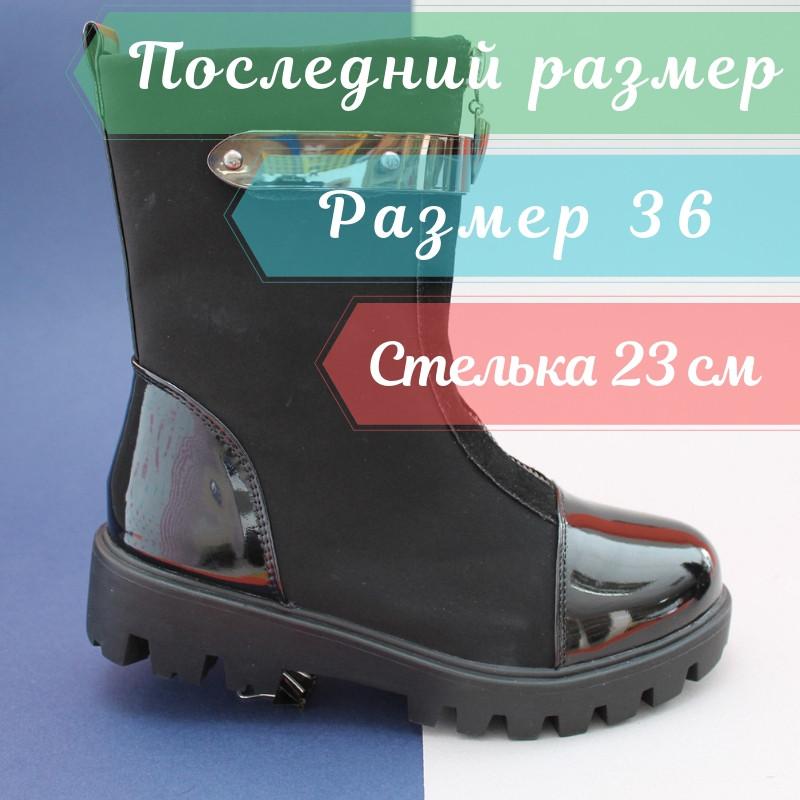 Черные демисезонные сапоги в школу для девочки Tom.m размер 36