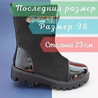 Черные демисезонные сапоги в школу для девочки Tom.m размер 36, фото 1