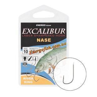 Крючок Excalibur Nase River King NS 10
