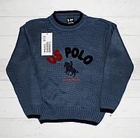 """Детский свитер для мальчика """" Марк Поло """"  3,4,5 лет(реально 5,6,7) 5489612730324"""