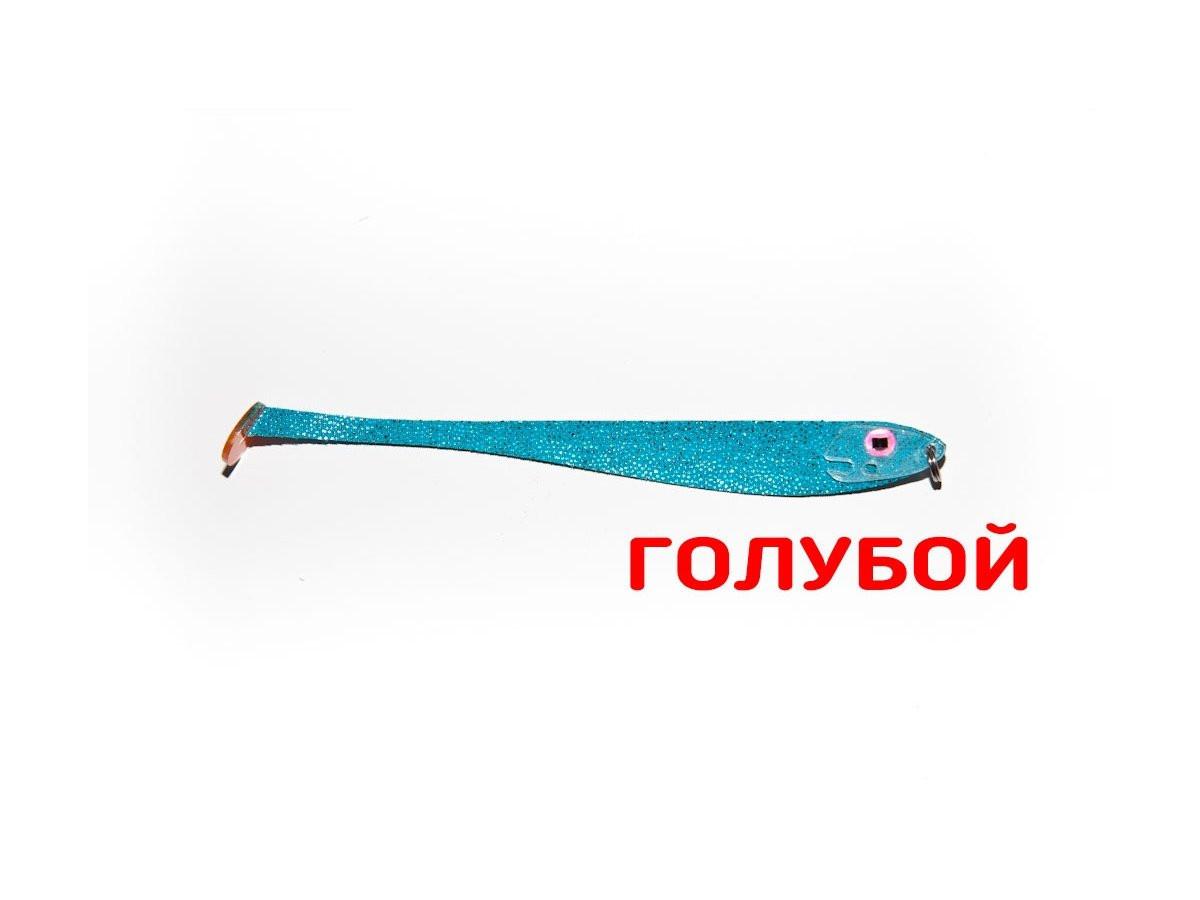 Приманка плоская Asmak 10-15 мbl Minnow 15см Голубой