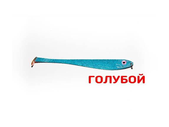 Приманка плоская Asmak 10-15 мbl Minnow 15см Голубой, фото 2