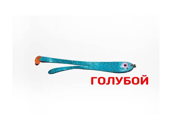 Приманка плоская Asmak 14-10dbl двухвостая 10 см Голубой, фото 2