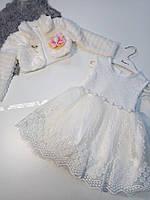Балеро+платье молочное