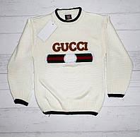 """Детский свитер для мальчика """" Гуччи """" 3,4,5 лет(реально 5,6,7) 5489612730321"""