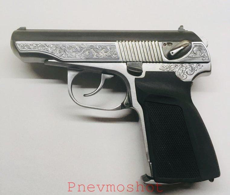 Пістолет гравірований(ручна різьба)пневматичний МР - 654К