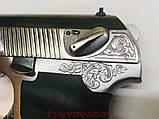 Пістолет гравірований(ручна різьба)пневматичний МР - 654К, фото 10