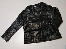 Куртка косуха детская демисезонная из экокожи унисекс черная  , фото 2