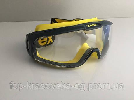 Очки защитные UVEX U-SONIC 9308247, фото 2